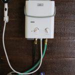 Prenosni zunanji grelnik vode brez rezervoarja Eccotemp L5